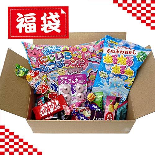 福袋 お菓子 人気 ランダム キャンディー クッキー チョコレート スイーツ 詰め合わせ 食品