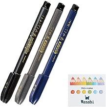 Ecoline Watercolour Brush Pen Red Violet 499994404374