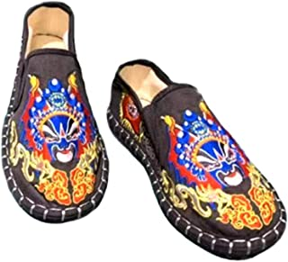 Beini Loafer Shoes Handmade Embroidered Crafts Types of Facial Make-up in Opera Chinese Style Shoes Flats Slip on Loafers for Women Men (8.5, 2#)