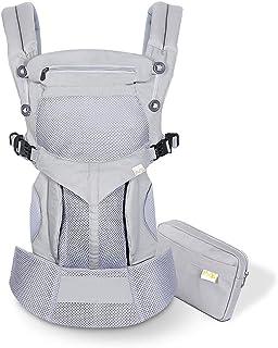 SONARIN Mochila portabebé Transpirable Premium,Ergonómica,capucha de dormir,para recién nacidos y bebés(3-48 meses),carga máxima 20 kg,Soporte para la Cabeza,Marsupio portabebé(Gris)