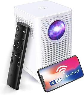 Witseer ホームプロジェクター ミラーリング ネイティブ 1080P フル HD スマホ/iPhone PS3/4 Switch ゲーム機に対応 小型 コンパクト(L1M)
