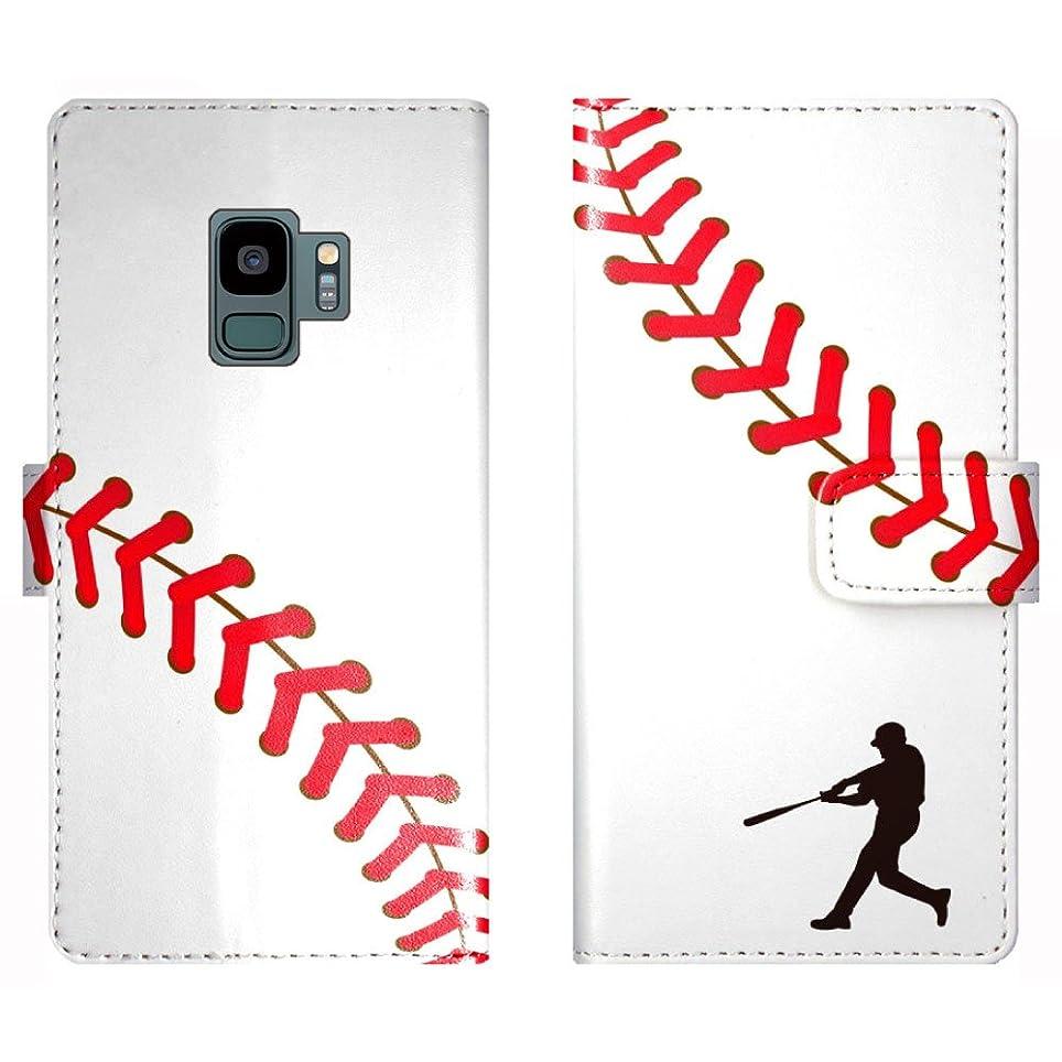 虚栄心専門化する販売員Galaxy S9 SC-02K SCV38 SC02K に対応 手帳型 ケース カバー 野球 ボール