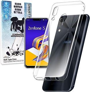 シズカウィル(shizukawill) ASUS Zenfone 5 ZE620KL ケース TPU 耐衝撃 衝撃吸収 Zenfone5 ZE620KL ソフト クリア ケース カバー
