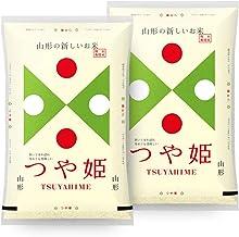 【精米】 つや姫 無洗米 10kg (5kgx2袋) 山形県産 新米 令和2年産 特別栽培米 米