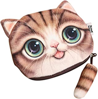 Perfectii Cartoon Cat Zipper Design Ladies Workmanship Change Purse