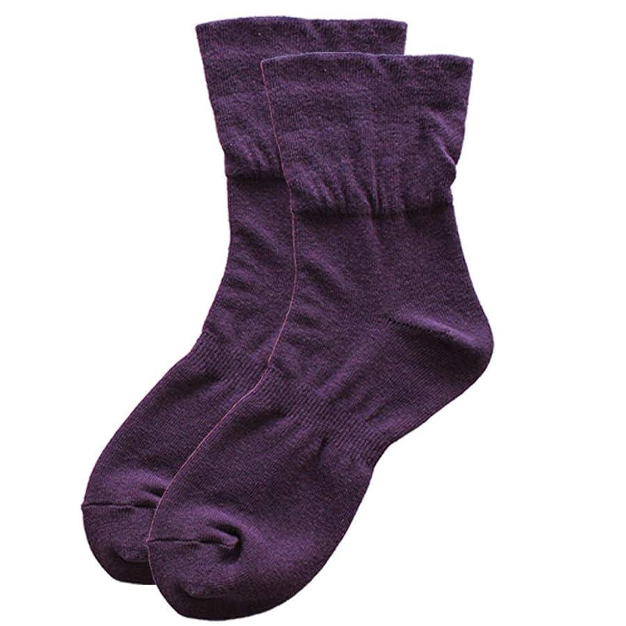 固めるねばねばランタン歩くぬか袋 締めつけない靴下 23-25cm パープル
