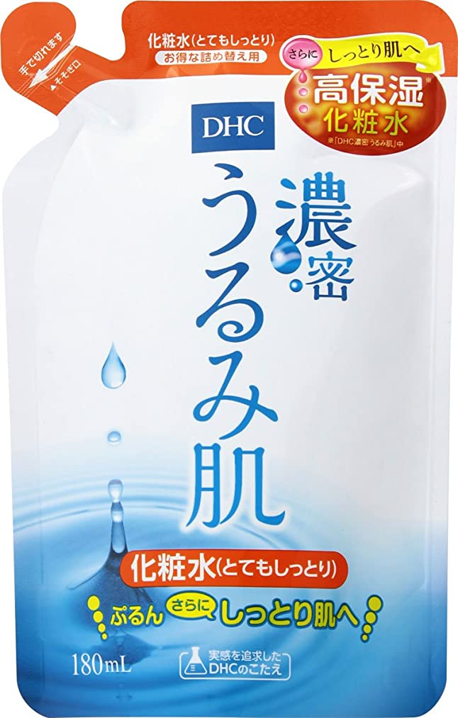 屋内重くする事件、出来事DHC 濃密うるみ肌 化粧水 とてもしっとり 詰替 180ML