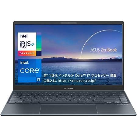 インテル Core i7搭載 ASUS 薄型 軽量 ノートパソコン ZenBook 13 UX325EA(16GB, 512GB/約1.15kg/13.3インチ/バッテリー駆動 約14.4時間/Wifi 6/WPS Office Standard Edition/専用スリーブ付)【日本正規代理店品】【あんしん保証】UX325EA-EG124T