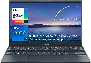 インテル Core i7搭載 ASUS 薄型 軽量 ノートパソコン ZenBook 13 UX325EA(16GB, 512GB/約1.15kg/13.3インチ/バッテリー駆動 約14.4時間/Wifi 6/WPS Office Standar...