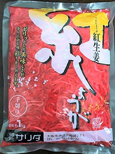 紅生姜千切り 固形量1kg