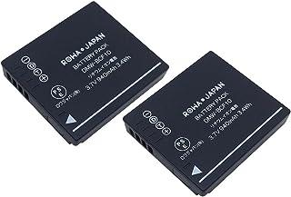 【2個セット】残量表示【ファームウェアバージョンUPにも新対応】 PANASONIC 対応 DMW-BCF10 互換 バッテリー パナソニック DMC-FT1 FX550 FX40【ロワジャパンPSEマーク付】