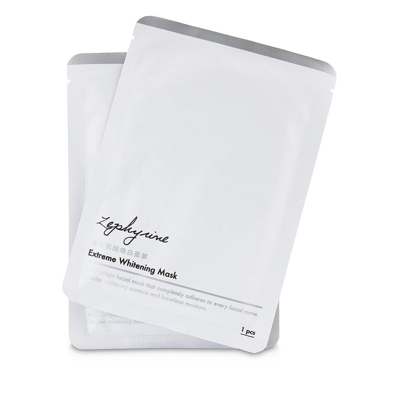 スティック啓示ターミナルZephyrine Extreme Whitening Mask 3pcs並行輸入品