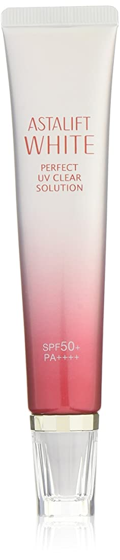 冷笑するあいさつ全滅させる富士フイルム アスタリフト ホワイトパーフェクトUV クリアソリューション SPF50+/PA++++ 30g