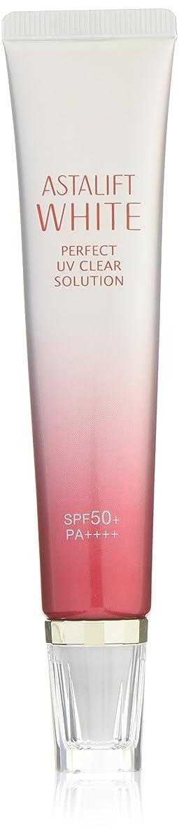 地中海前文外国人富士フイルム アスタリフト ホワイトパーフェクトUV クリアソリューション SPF50+/PA++++ 30g