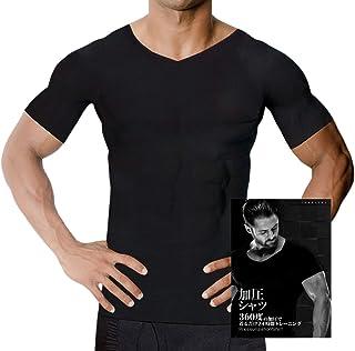 加圧シャツ メンズ インナー 姿勢矯正 Vネック お腹 ダイエット 機能性 筋トレ スパンデックス【TOMOZONE】 (黒, L)