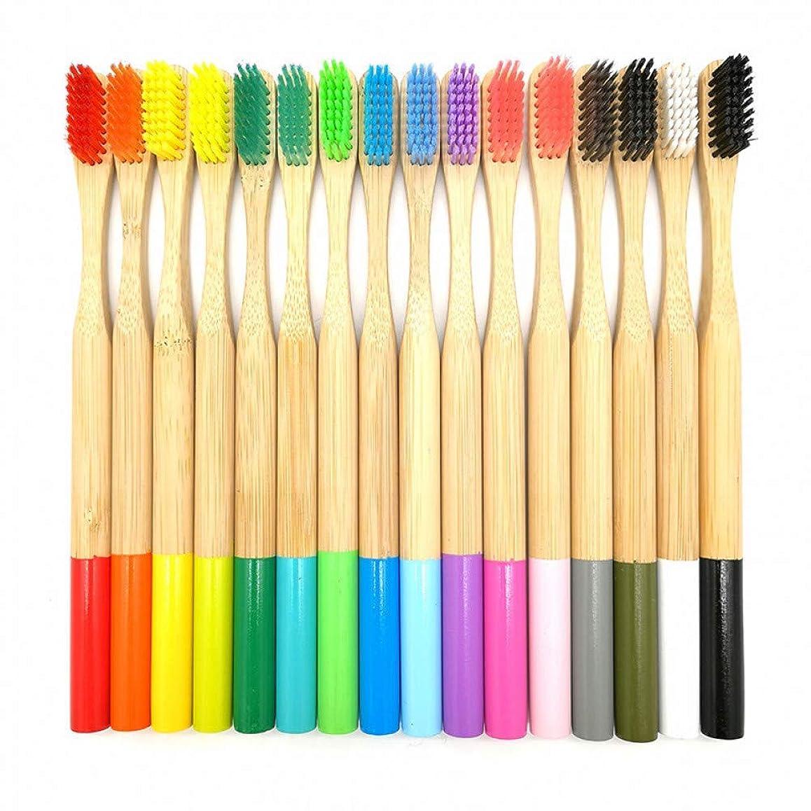 用心する打ち負かす集まる10Rainbow歯ブラシマルチカラー天然竹歯ブラシ丸竹ハンドル付き柔らかい毛環境に優しい大人、