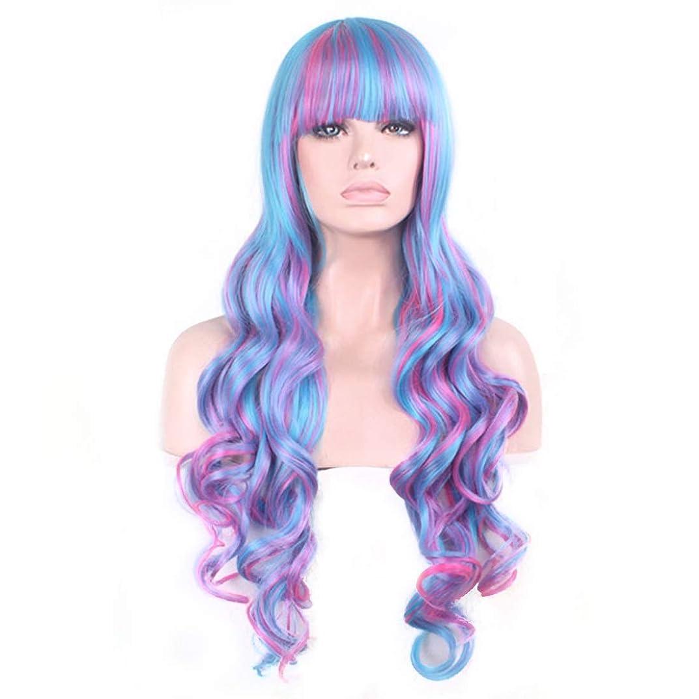 期限切れの頭の上模倣Koloeplf コスプレ ウィッグ 原宿スタイル ロリータ カール グラデーション 耐熱 紫ウィッグ (Color : Gradient purple)