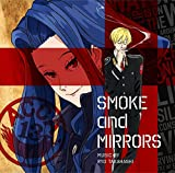 ACCA 13 Territory Inspection Dept Original Soundtrack Smoke and Mirrors CD (Import)