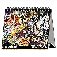 シャーマンキング デスクカレンダー
