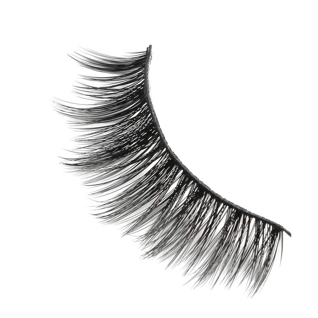 これまで突然の商業の柔らかい長い巻き毛と歪んだ多くの層まつげと3Dミンクの毛皮の10ペア