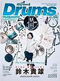 Rhythm Drums magazine (リズム アンド ドラムマガジン) 2018年 4月号 雑誌