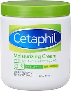 セタフィル Cetaphil ® モイスチャライジングクリーム 566ml ( フェイス & ボディ 保湿クリーム クリーム )