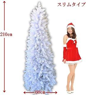 特別割引中!最高級リッチ クリスマスツリー 210cmスリムホワイトヌードツリー本物そっくり モミの木タイプ 1本1本細かく見栄え抜群! ドイツ、ベルギー輸出専用21-WS-L