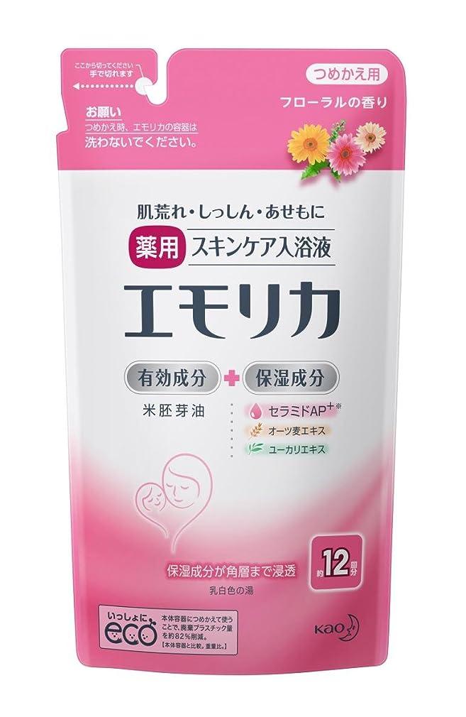 シルク分割概してエモリカ フローラルの香り つめかえ用 360ml