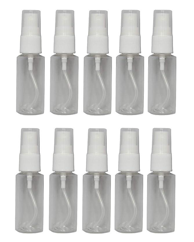 オペレーター育成食料品店ミニ スプレー 空ボトル 25ml × 10本 セット 空スプレー 詰め替え容器 プラスチック スプレー ボトル 0038