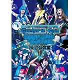 赤裸ライアー TOUR FINAL!!! 2015 ~渋谷公会堂~ (通常盤) [DVD]