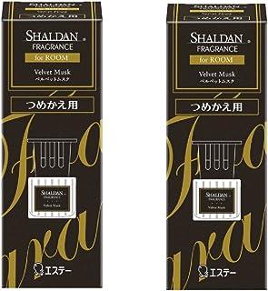 【まとめ買い】 シャルダン SHALDAN フレグランス for ROOM 芳香剤 部屋用 部屋 つめかえ ベルベットムスク 65ml×2個
