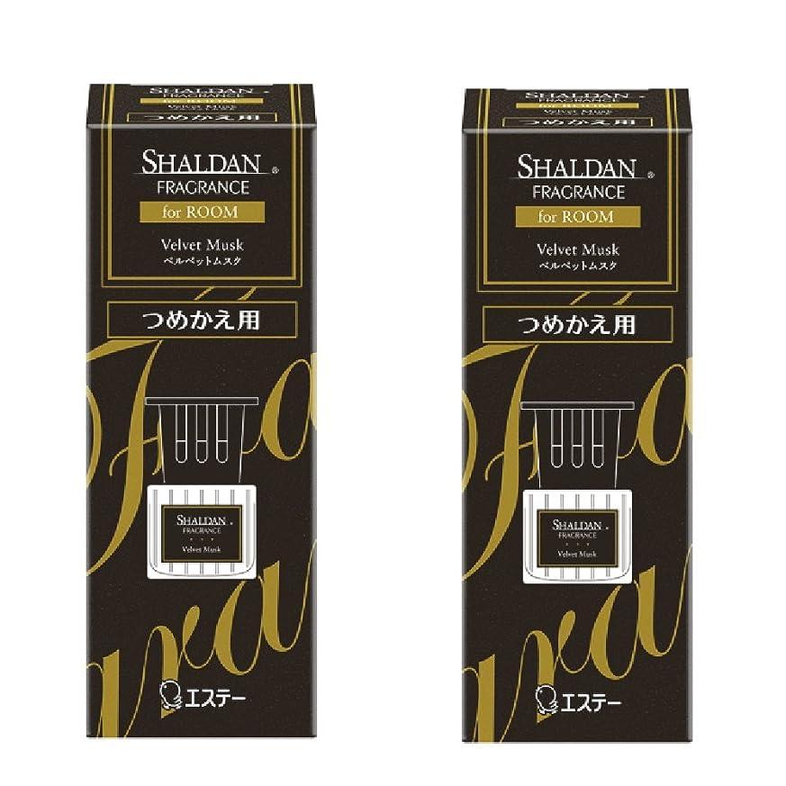 不承認非アクティブ密接に【まとめ買い】 シャルダン SHALDAN フレグランス for ROOM 芳香剤 部屋用 部屋 つめかえ ベルベットムスク 65ml×2個