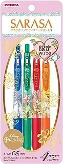 ゼブラ ジェルボールペン サラサクリップ ディズニープリンセス 0.5 4色セット JJ29-DSP-4C