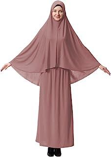XINFU Women's Muslim Soft Comfortable Hooded Skirt Set Islam Prayer Hajj Costumes