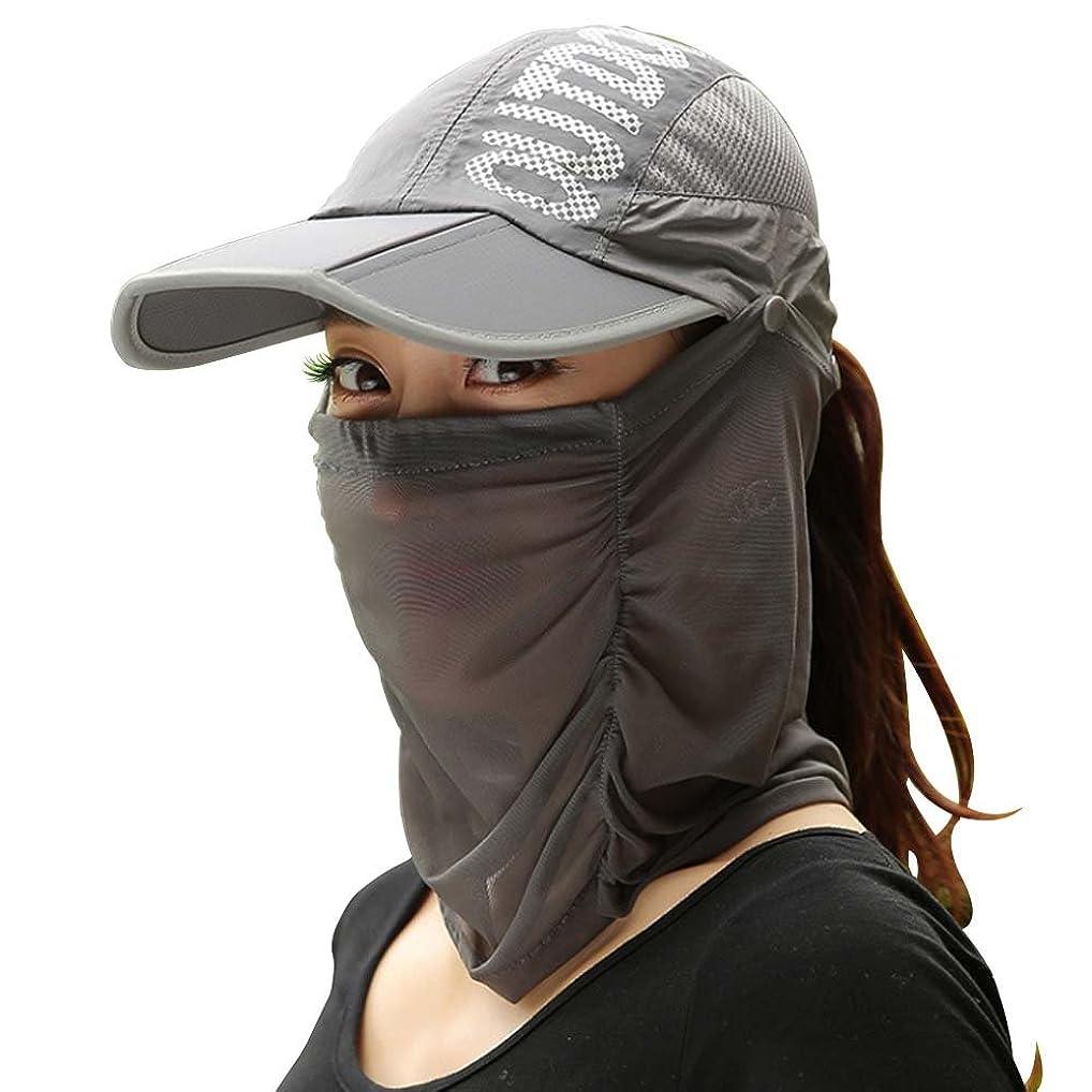 [UNICONA]息苦しくないUVフェイスカバー UVカットフェイスカバー ネックカバー 日焼け防止帽子 紫外線 カット UV 帽子 レディース キャップ ゴルフ フェイスカバー 付き【 UVカット99% UPF50+ 】