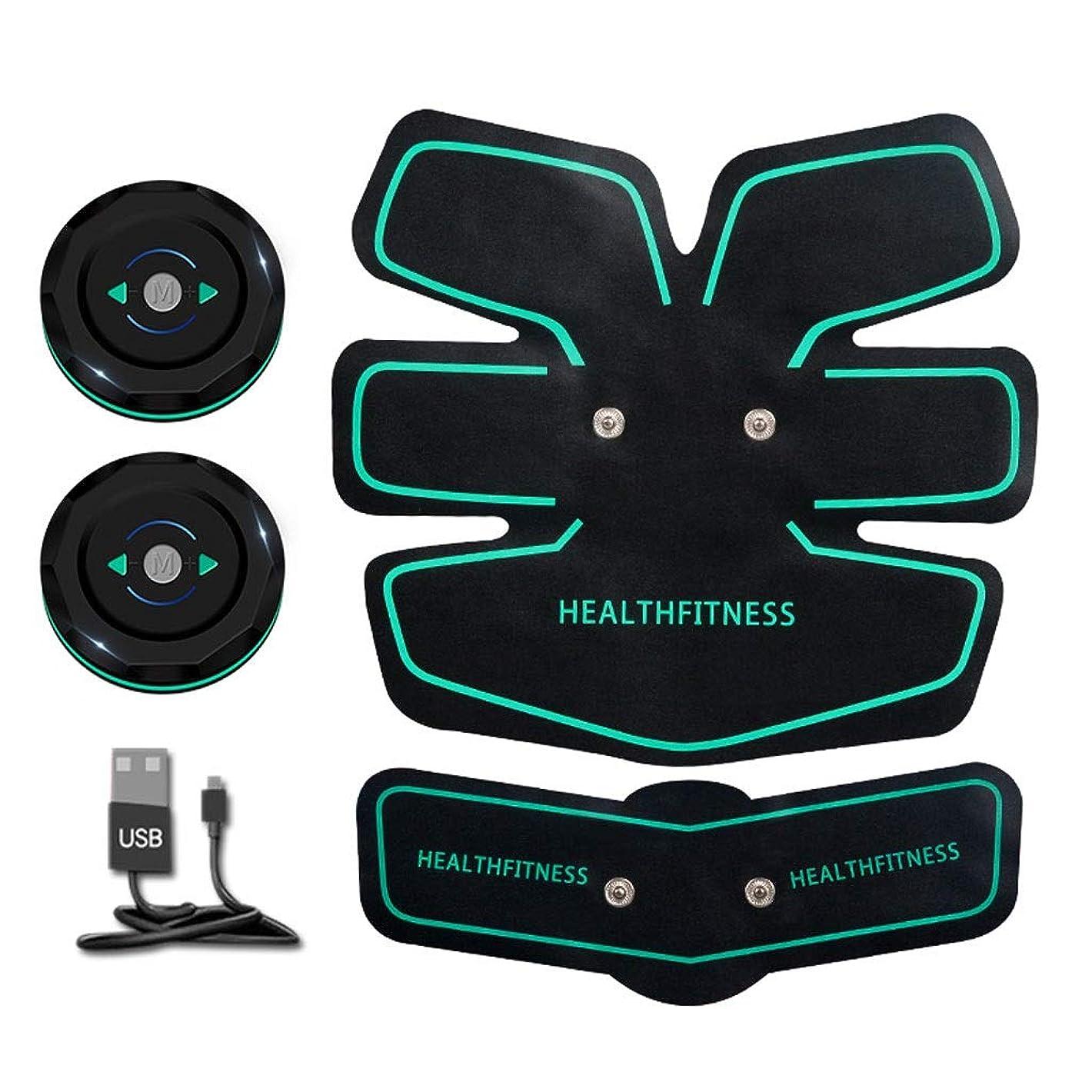継続中チャンバーインシュレータ刺激装置、腹部調子を整えるベルトマッスルトナーポータブルマッスルトレーナー、ボディマッスルフィットネストレーナー6モード9レベル簡単操作用腹部アーム (Color : Green, Size : A+B)