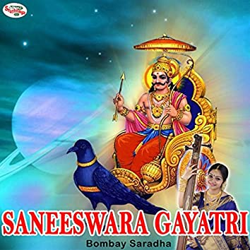 Saneeswara Gayatri - Single