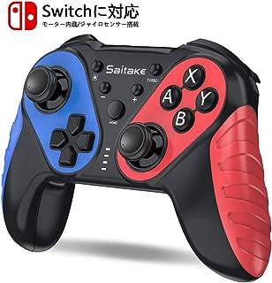 「2019最新版Amiiboに対応」スイッチコントローラー MagicSky Bluetooth Switch コントローラー スイッチ8.1.0に対応 「メーカー3年保証」プロコン TURBO機能 ジャイロセンサー搭載 日本語取扱説明書付き