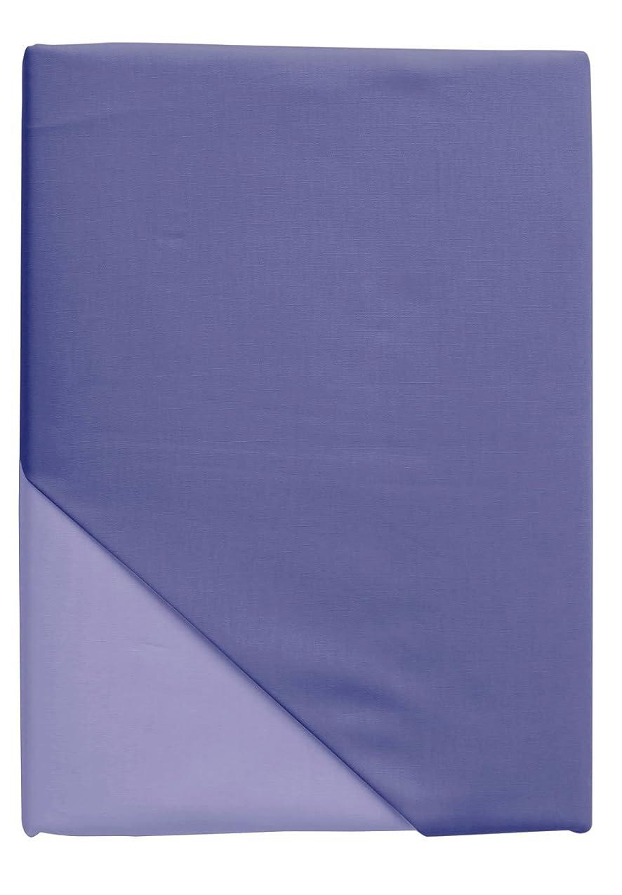 検証スロープ印象メリーナイト 日本製 綿100% 掛布団カバー 「フロム」 シングルロング グレーブルー FM625001-74