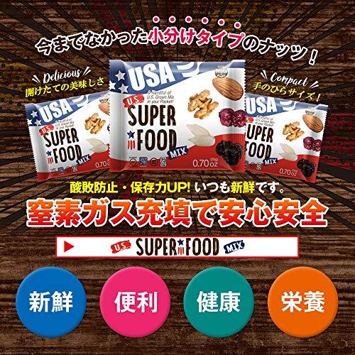 デイリーナッツアンドフルーツ『スーパーフードミックス』