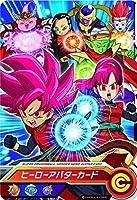 スーパードラゴンボールヒーローズ ヒーローアバターカード