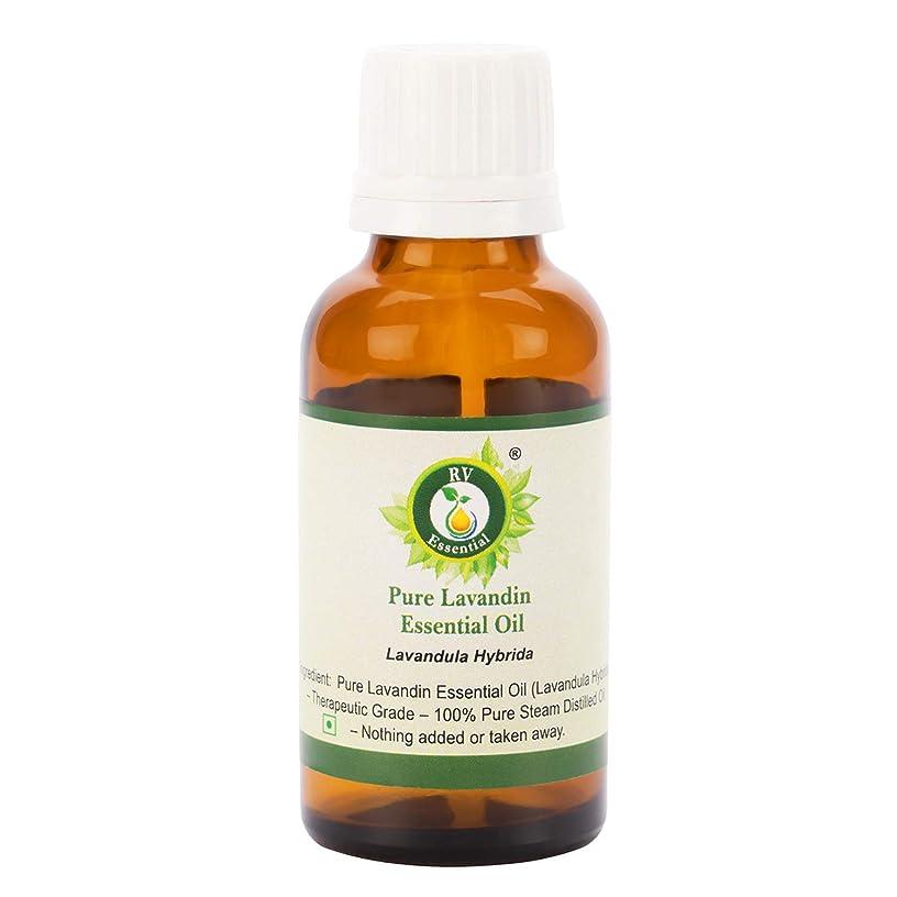 居間ドレスはねかけるピュアLavandinエッセンシャルオイル300ml (10oz)- Lavandula Hybrida (100%純粋&天然スチームDistilled) Pure Lavandin Essential Oil