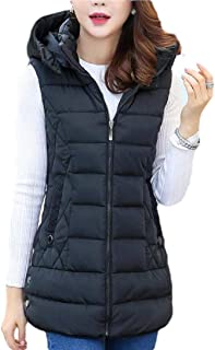 Womens Zipper Quilted Stand Collar Outwear Jacket Long Puffer Hooded Coat Down Vest