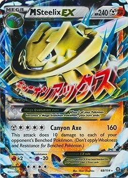 Pokemon - Mega-Steelix-EX  68/114  - XY Steam Siege - Holo
