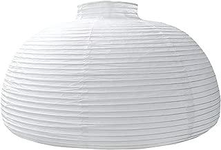 "TopAAA 18"" White Round Paper lantern, Pendant Lamp Shade, Hanging Paper Decorations (White-18inch)"