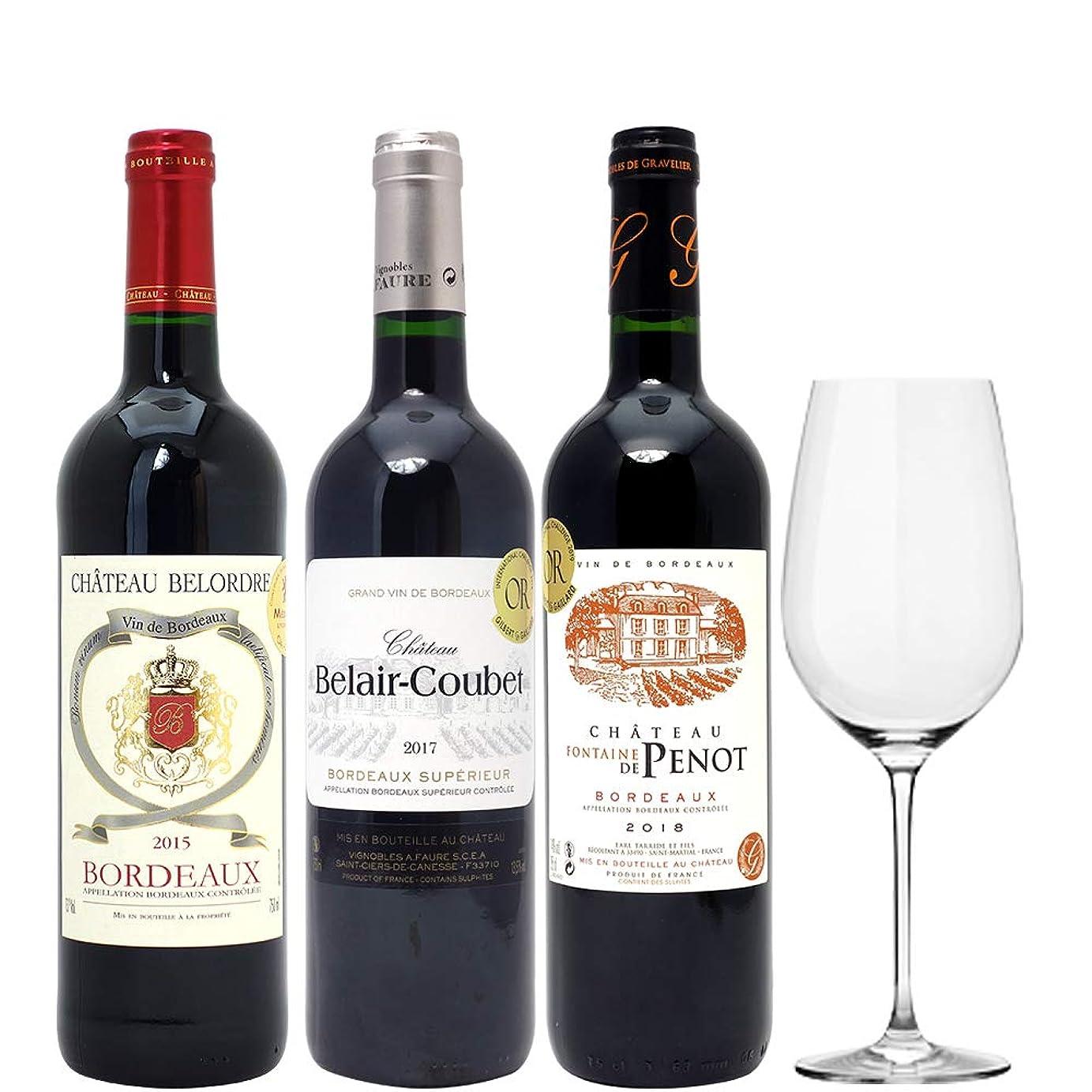 シャー上へ北米お試しセット!全て金賞ボルドー 辛口赤ワイン3本セット+クリスタルグラス1客((W0GL06SE))(750mlx3本ワイン+グラス1客)