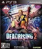 デッドライジング 2/DEAD RISING 2