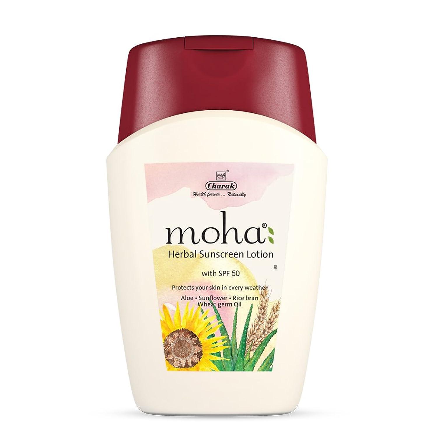 プット裏切り者知恵Charak Pharma Moha Herbal Sunscreen Lotion with SPF 50 (100 ml)