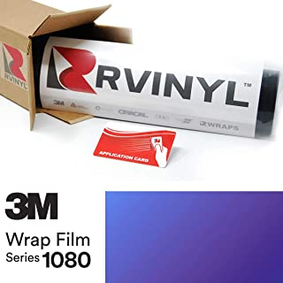 3M 1080 SP277 Satin FLIP Glacial Frost 5ft x 1ft W/Application Card Vinyl Vehicle Car Wrap Film Sheet Roll