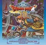 3DS Dragon Quest 8 Sora: Umi To Daichi To Norowareshi Himegim (Original Soundtrack)